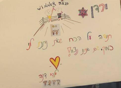 Los niños del hospital mostraron su agradecimiento a Gerbi con dibujos. (Foto Prensa Libre: Facebook Israel España)