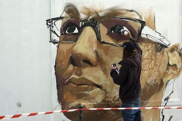 <p>Au-del du Street art</p>