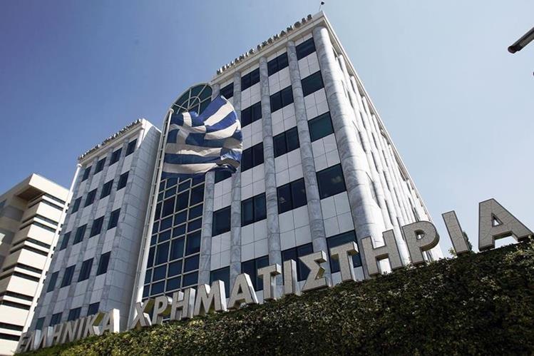 Edificio de la bolsa de Atenas, Grecia (PL-EFE)