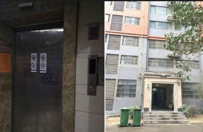 El elevador donde ocurrió el hecho (i), el edificio residencial en Xian. (d). (Foto: noticiasaldia.com).