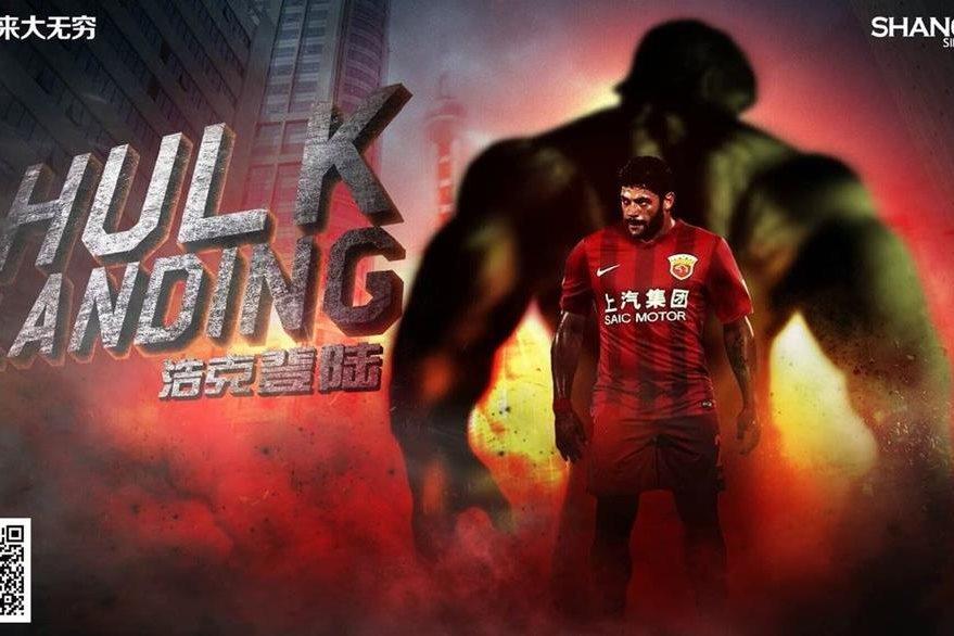 Con esta imágen le dio la bienvenida el equipo al jugador brasileño en su página de internet. (Foto Prensa Libre: Shanghai SIPG)