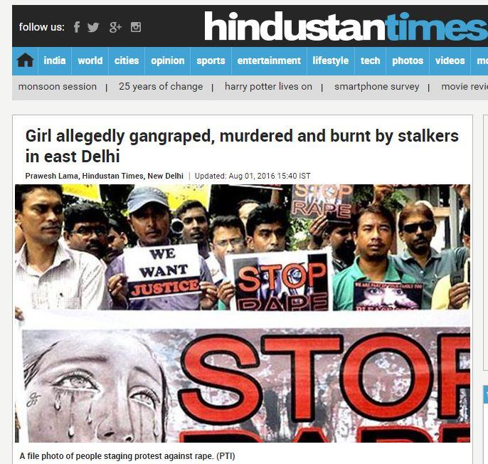 """El diario """"Hindustan Times"""" sacó a luz el caso de la violanción de la adolescente. (Foto tomada del sitio: hindustantimes.com)."""