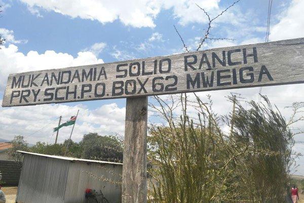 La Escuela Primaria Mukadamia donde fue golpeada la niña por no leer una oración en inglés.