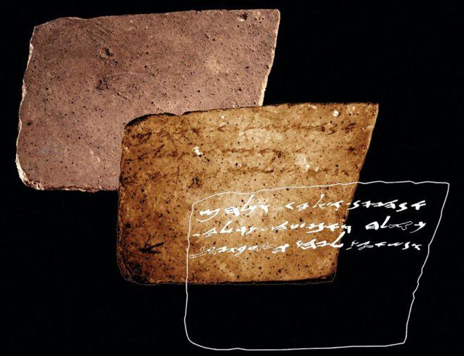 La pieza estaba guardada en el Museo de Israel en Jerusalén, desde hace 50 años. AMIGOS ESTADOUNIDENSES DE LA UNIV. DE TEL AVIV