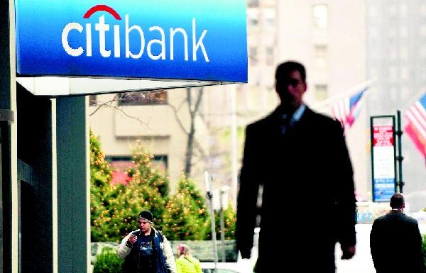 Citibank deberá pagar millonarias sanciones.