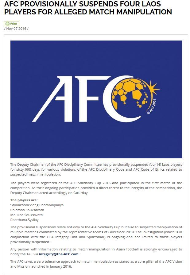 Este es el comunicado oficial publicado en la página de la AFC. (Foto Prensa Libre: www.the-afc.com)