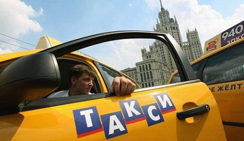 """El taxista hizo un negocio """"redondo"""" con la estafa de casi mil dólares al periodista. (Foto Prensa Libre: Hemeroteca)"""
