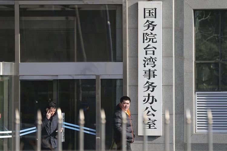 Imagen referencial. El hecho ocurrió en la localidad de Dazhu, de la provincia de Sichuan, en el centro de China. (Foto Prensa Libre: EFE).