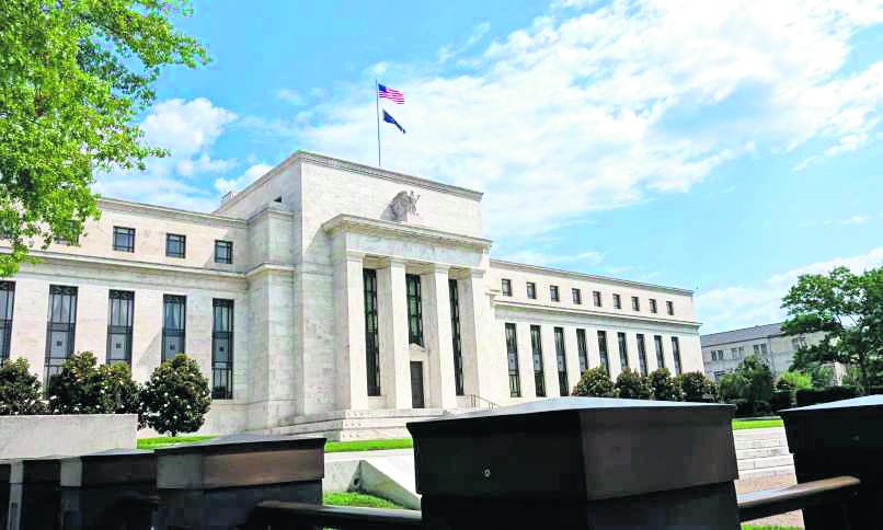 Reserva Federal de Estados Unidos, en Washington DC. (Foto: Hemeroteca PL)