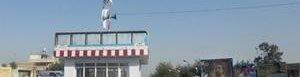 Ciudad de Kunduz.