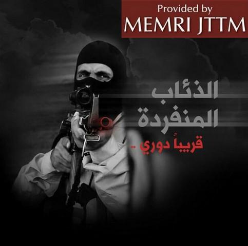 Perfil en Telegram del Estado Islámico- (Foto Prensa Libre: memri.org)