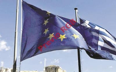 Grecia sigue negociando en Bruselas, Bélgica, su enorme deuda. (Foto: Hemeroteca PL)
