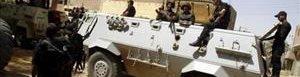 Mueren 4 policías egipcios.