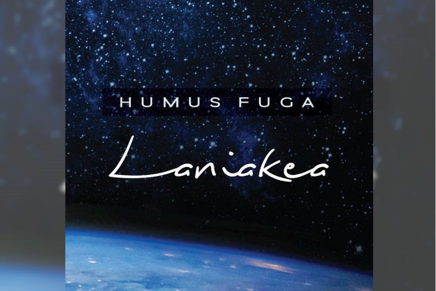 Portada oficial  del álbum Laniakea.