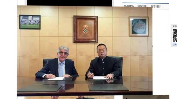 El grupo chino Rastar ha hecho oficial la compra del 54 por ciento de las acciones del Espanyol. (Foto Prensa Libre: Internet)