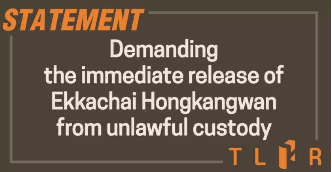 Abogados del detenido han exigido la liberación de su cliente al denunciar esa captura. (Foto Prensa Libre: TLHR214.com)