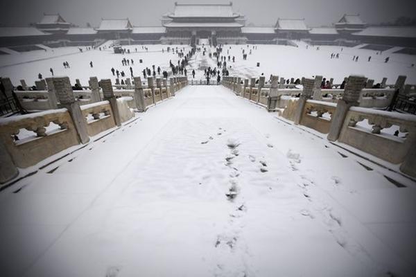 <p>Pekín, China. (Foto Prensa Libre: EFE)</p>