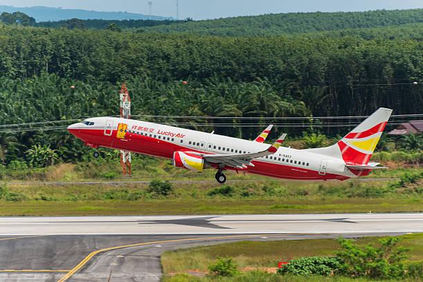 El avión de la aerolínea Lucky Air se disponía volar desde una ciudad al suroeste de China. (Foto Prensa Libre: iStock)
