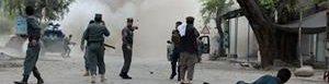 Archivo. Atentado suicida en Afganistán.