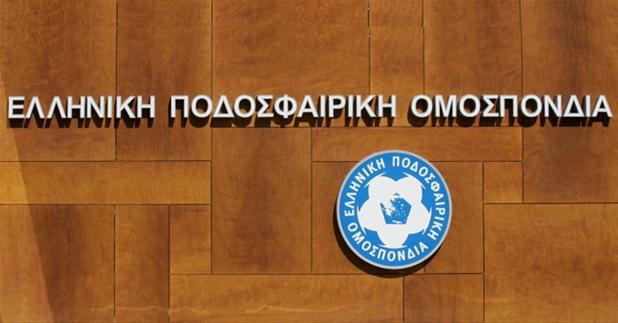 Los campeonatos de futbol de Grecia fueron suspendidos de forma indefinida por la Fifa. (Foto Prensa Libre: Federación de Grecia)