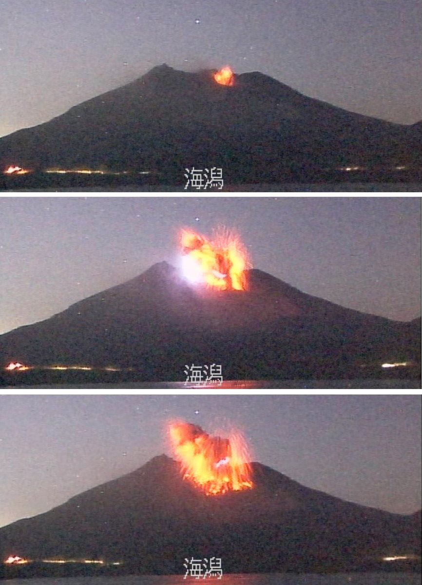 San Marcos Electric >> Espectacular erupción del volcán Sakurajima en sur de Japón