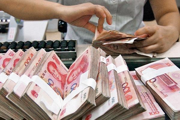 Millones de reservas en yuanes fueron convertidos a dólares. (Foto Prensa Libre: Hemeroteca PL)